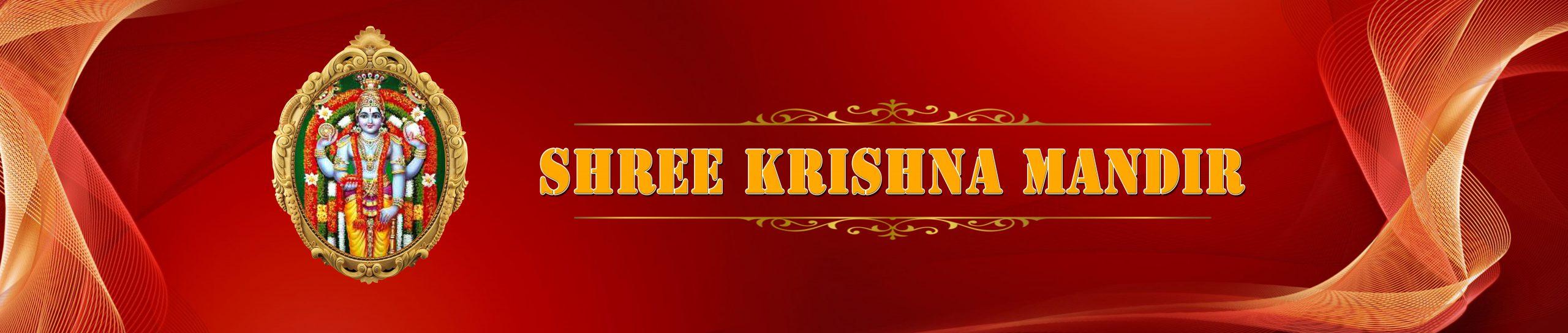 Shree Krishna Mandir